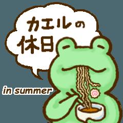 [LINEスタンプ] カエルの休日