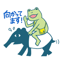 [LINEスタンプ] 笑顔多めのちょっと残念なカエル