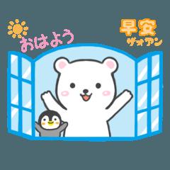 Momo & Pippi 台湾中国語と日本語