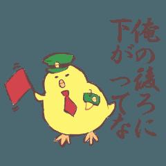 [LINEスタンプ] ぴよぴよ鉄道