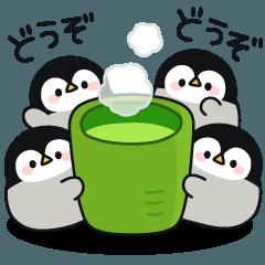 心くばりペンギン