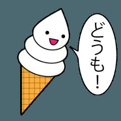 ソフトクリームだよ 夏だね