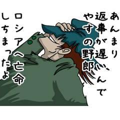 代弁すたんぷ【やす】
