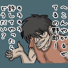 代弁すたんぷ【てる】