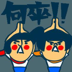 [LINEスタンプ] 動く!習慣少年スタンプ No.2 ゆる敬語篇