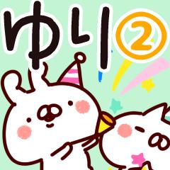 【ゆり】専用2