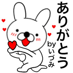 【いづみ】が使う主婦が作ったデカ文字 兎