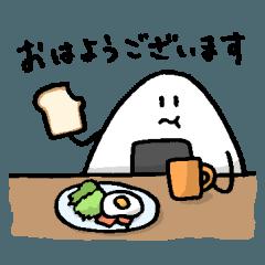 朝はパン派!おにぎり君