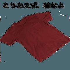 色んなTシャツ