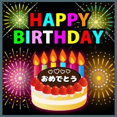 おめでとう♪誕生日などお祝いの言葉