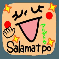 [LINEスタンプ] 【Tagalog】大きな幸せリアクション5。 (1)