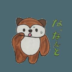 リスくんのひとことNo.3