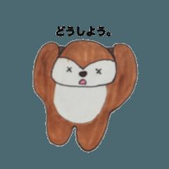 リスくんのひとことNo.4