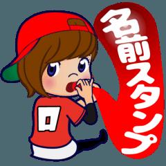 動く!頭文字「ロ」女子専用/100%広島女子