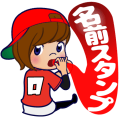 [LINEスタンプ] 動く!頭文字「ロ」女子専用/100%広島女子の画像(メイン)