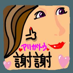 【中国語】幸せのリアクション!SEXY