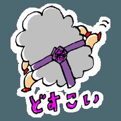 [LINEスタンプ] どす恋☆マトン