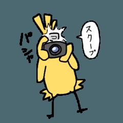 [LINEスタンプ] 夢見るゴリラ80