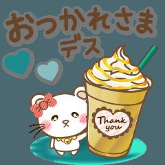 ぱんにゃの大人ナチュラル(カフェ風)