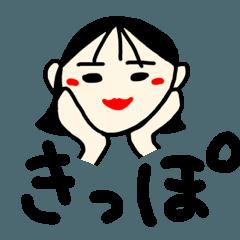 タンバルモリオンニの日常韓国語