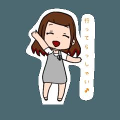 るーちゃんの日常