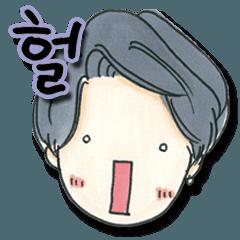 オッパの韓国語(ハングルver.2)