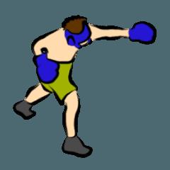 ボクシング練習生のための地味なスタンプ