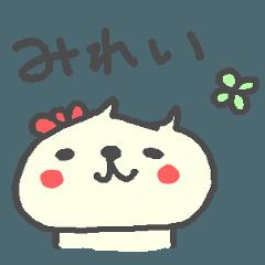<みれいさん> くま基本セット★