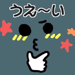顔文字&メッセージで友達とイケイケ会話
