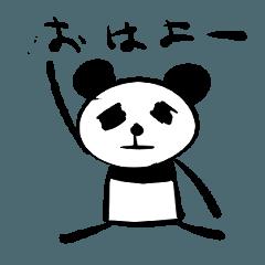 ぱん太さんスタンプ2