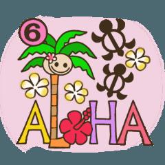 ハワイアンな大人のスタンプ6