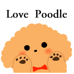 Love Poodle スタンプ
