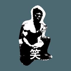 和製たーみねーたー 2