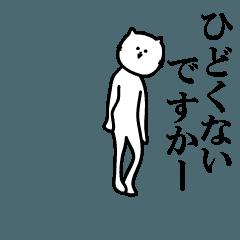 NEO☆ぬっこ