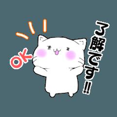 可愛い敬語猫
