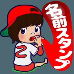 動く!頭文字「こ」女子専用/100%広島女子