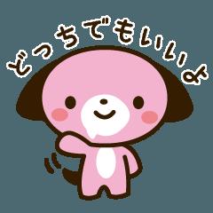 [LINEスタンプ] 幸せを運ぶチョコ君の毎日スタンプ