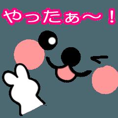 メッセージと顔 !(2)