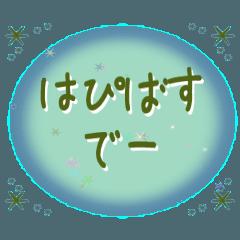 [LINEスタンプ] おとなシンプル⭐️お祝い応援