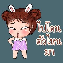 Bunny Bun Bun