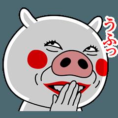 新・メス豚!