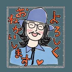[LINEスタンプ] ひげをはやした素敵なおじさん4 夏秋編
