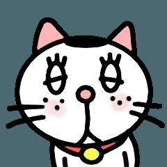 [LINEスタンプ] ねこ【無難】