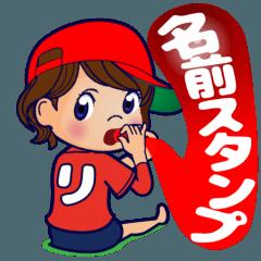 動く!頭文字「り」女子専用/100%広島女子