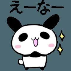 岡山弁のパンダうさぎ