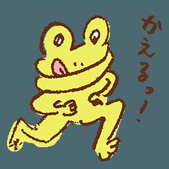 [LINEスタンプ] カエルコールとカワイイ仲間たち