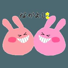 [LINEスタンプ] ゆるーいうさぎちゃん