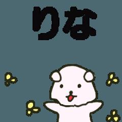 りなちゃんが送るスタンプ【タグ設定対応】