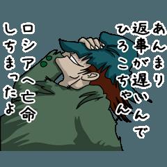 代弁すたんぷ【ひろこ】