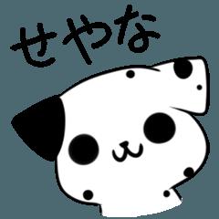 播州弁のわんこ2